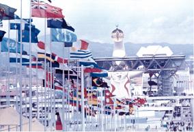 EXPO70-場面写真