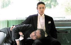 たみお-場面3
