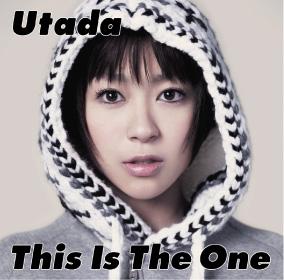 Utada-A差し替え0312