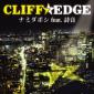 CLUFF-EDGE-J.jpg