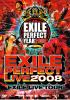 EXILE-J-DVD.jpg