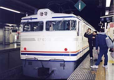 EF6019 上野にて。
