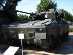 89式歩兵戦闘車