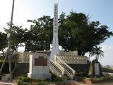 海軍戦没者慰霊の塔