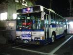 JRバス 1