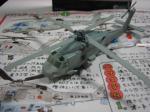 ヘリボーンコレクション2 SH-60