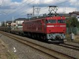 EF8191+コキ