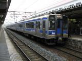 IGR7000系。