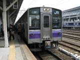 701系1530M。