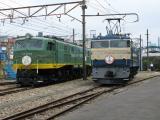 EF65535とEF5893。
