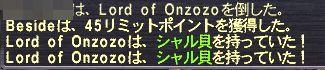 オンゾゾ王ドロップ