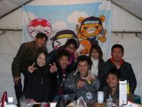 20090106芸忍座新年会