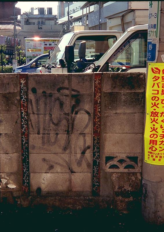 nakano5.jpg