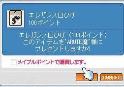 20060309010519.jpg