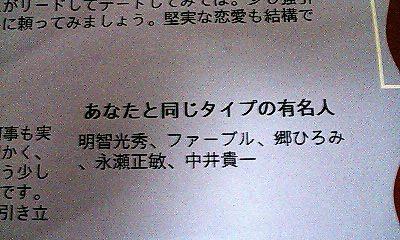 20060311011316.jpg