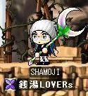 SHAMOJI13.jpg