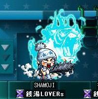 SHAMOJI19.jpg