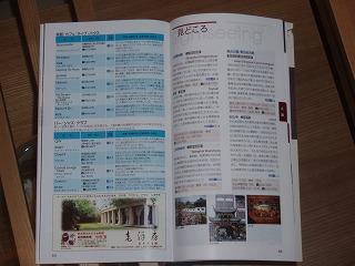 sP3051125.jpg