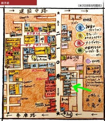 stian_map.jpg