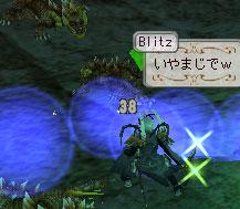 青い竜04