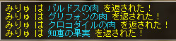 青い竜16