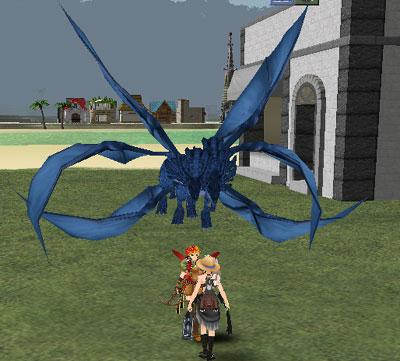 青い竜24