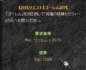 いばら27