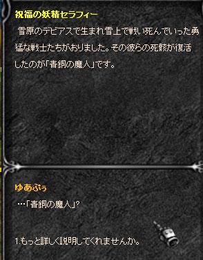 いばら31
