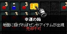 いばら48