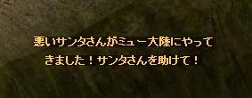 いばら69