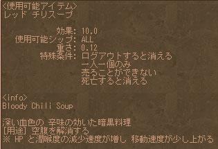 くれ128
