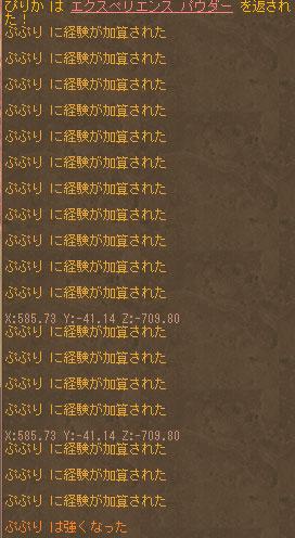 ぴり103