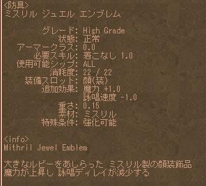 ゆんゆ81