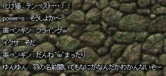 ゆんゆん145