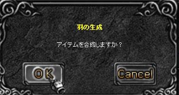 ゆんゆん210