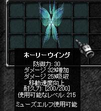 ゆんゆん211