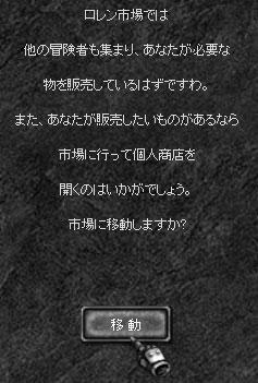 ゆんゆん216
