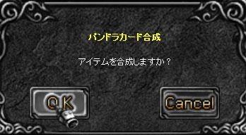 ゆんゆん221