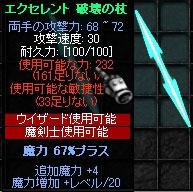 ゆんゆん223