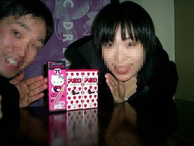 20080211-aporo.jpg