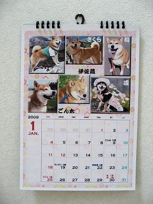 たなやんさんカレンダー