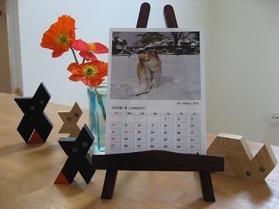さくらちゃんカレンダー
