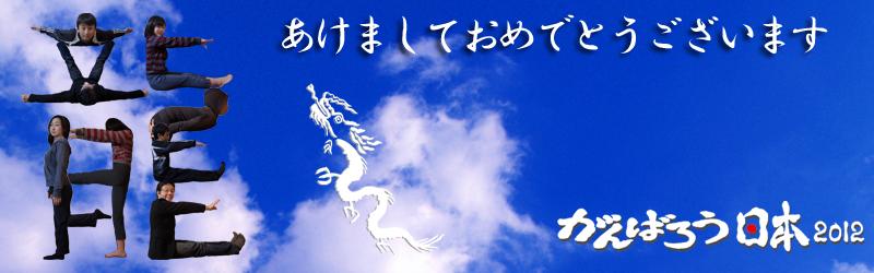 あけましておめでとうございます!(〃^∇^)o_彡☆