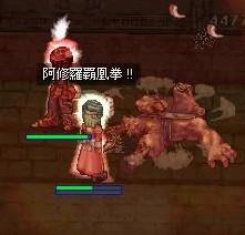 一撃必殺!!