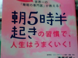 moblog_713364ae.jpg