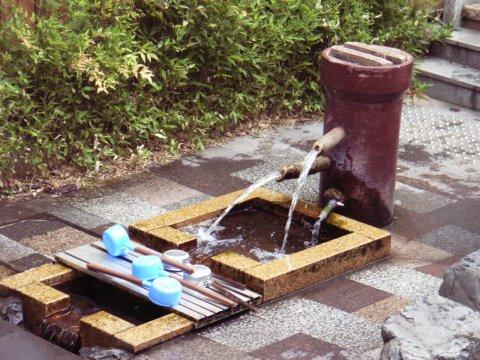大手いこ井の泉
