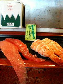 ぎふ初寿司