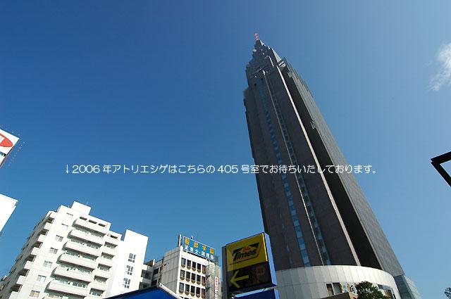 20060101215859.jpg