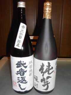 梅酒用焼酎