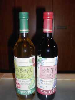 紅白ワイン